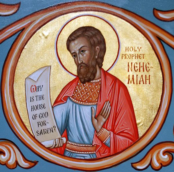 Prophet_nehemiah